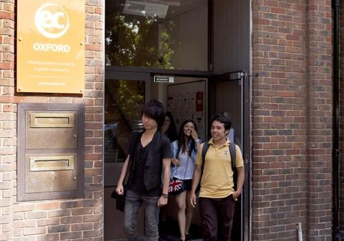 EC Oxford - L'edificio